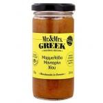 MR&MRS GREEK ΜΑΡΜΕΛΑΔΑ ΜΑΝΤΑΡΙΝΙ ΧΙΟΥ 300 γρ.