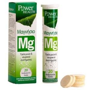POWER HEALTH MAGNESIUM 20 tabs