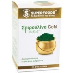 SUPERFOODS ΣΠΙΡΟΥΛΙΝΑ GOLD 300 mg 180 caps