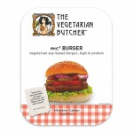 THE VEGETERIAN BUTCHER ΜΠΙΦΤΕΚΙ mc2 160 γρ.